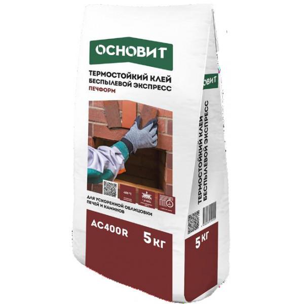 Термостойкий клей Печформ AC400 R