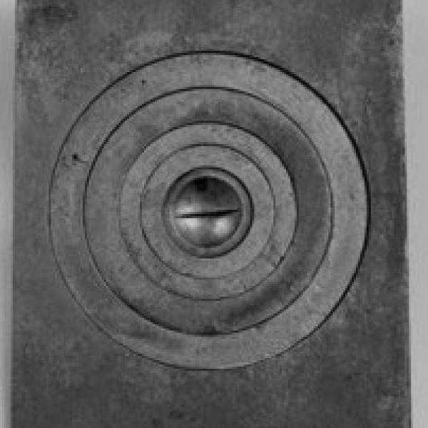 Плита 1-конфорочная П1-5