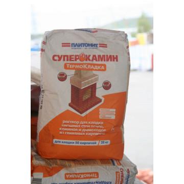 Плитонит термо-кладка(Терракот)