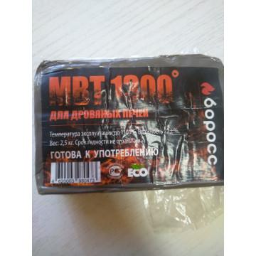 Огнеупорный пластелин МВТ 1300