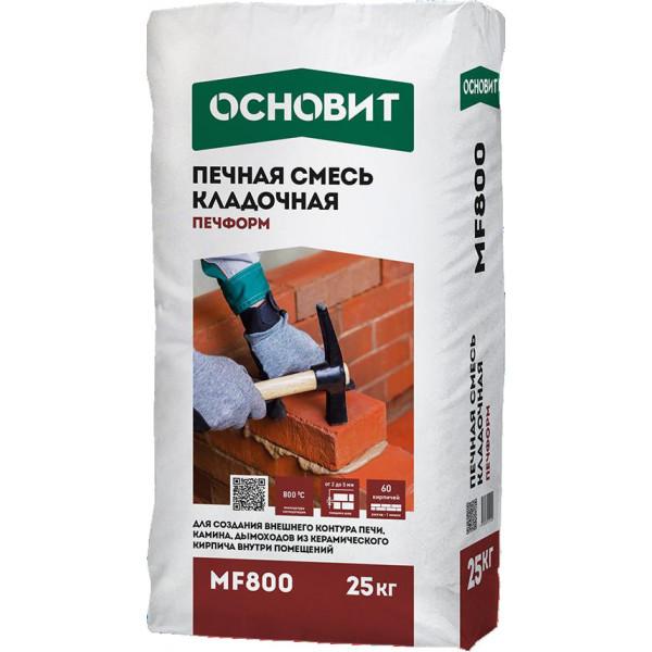 Печная смесь кладочная печформ mf800