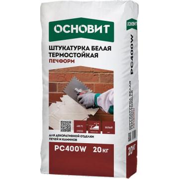Штукатурка белая термостойкая Печформ pc400w