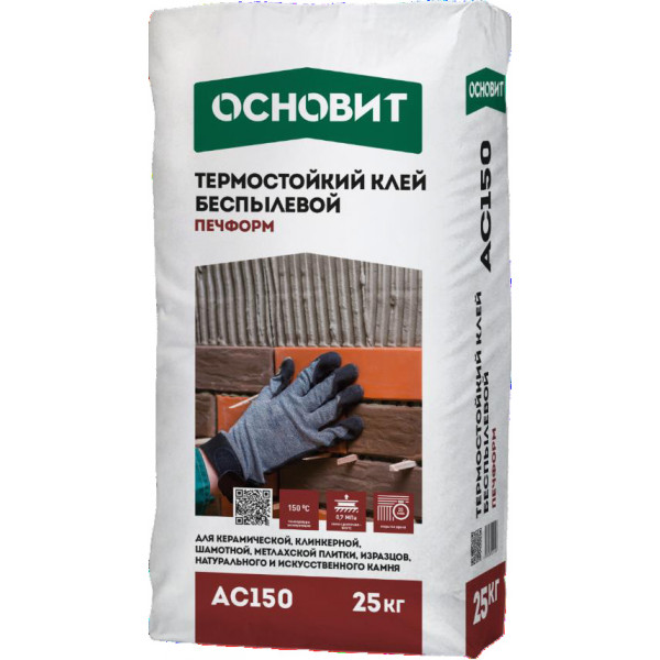 Термостойкий клей беспылевой Печформ аc150